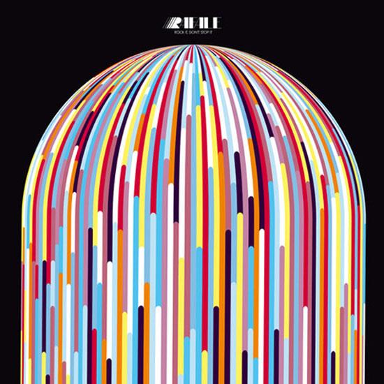 41184810381 Cómo hacer una portada de álbum: 50 ejemplos de diseño de portada de álbum
