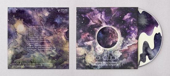 41185131422 Cómo hacer una portada de álbum: 50 ejemplos de diseño de portada de álbum