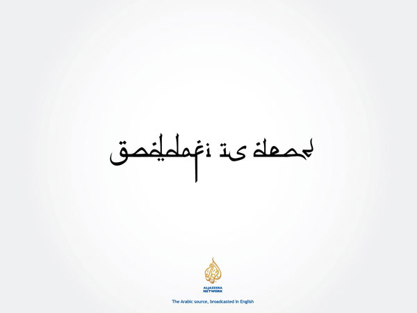 aljazeera_network_the_arabic_source_broadcasted_in_english 500 Creative And Cool Advertisement Ideas