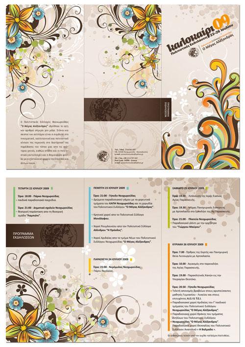 brochure_cultural_events2009_by_deviantonis Inspiración del diseño de folletos (64 ejemplos de folletos modernos)