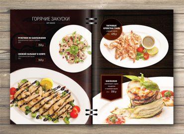 menu carta restaurante