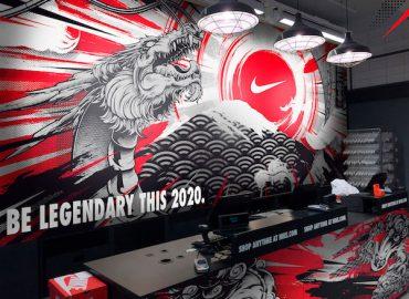 Diseño Nike 2020