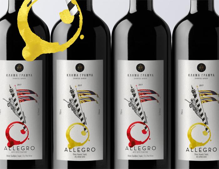 Allegro_04 Cómo diseñar etiquetas de vino para atraer la atención de los clientes