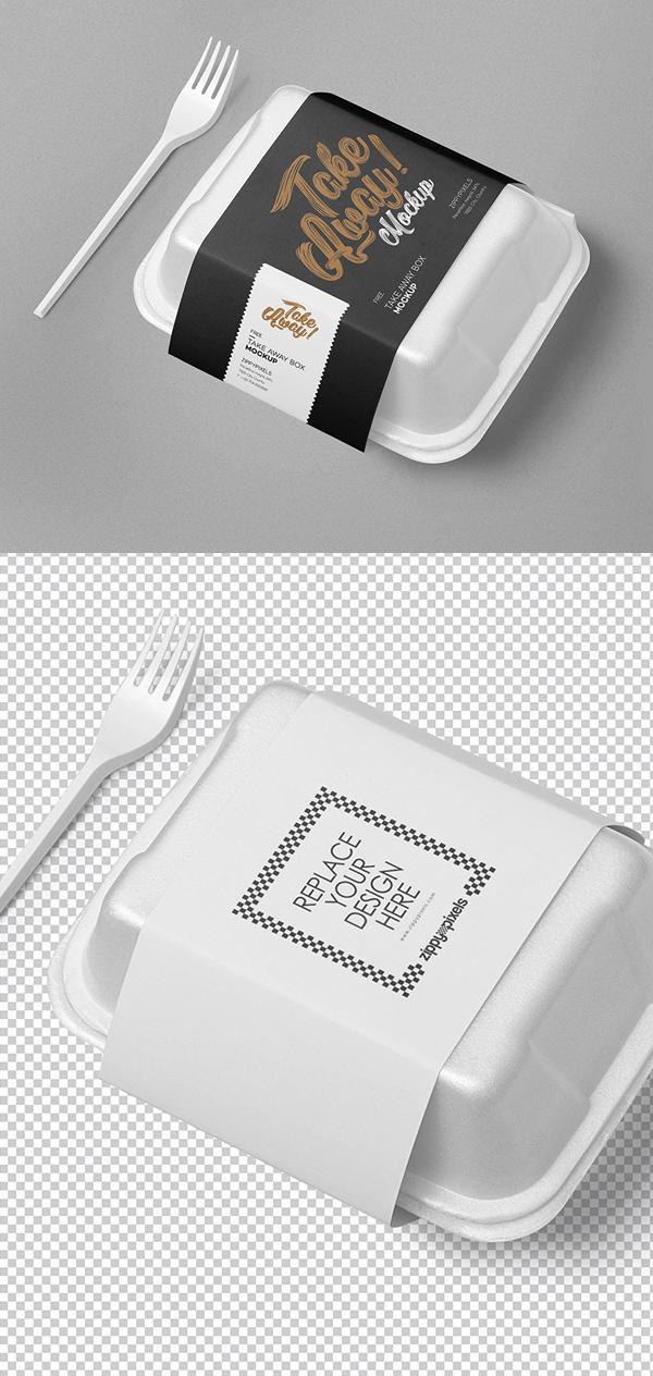 Maqueta de envasado de alimentos desechables gratis