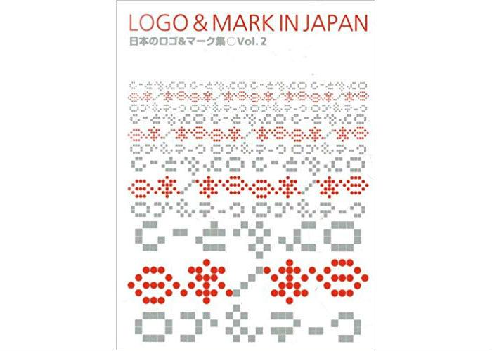 LOGO-JAPAN Libros de diseño de logotipos que lo ayudarán a convertirse en un mejor diseñador de logotipos.
