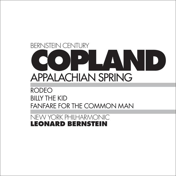 Principios de diseño gráfico de Copland: definición y conceptos básicos que necesita para un buen diseño