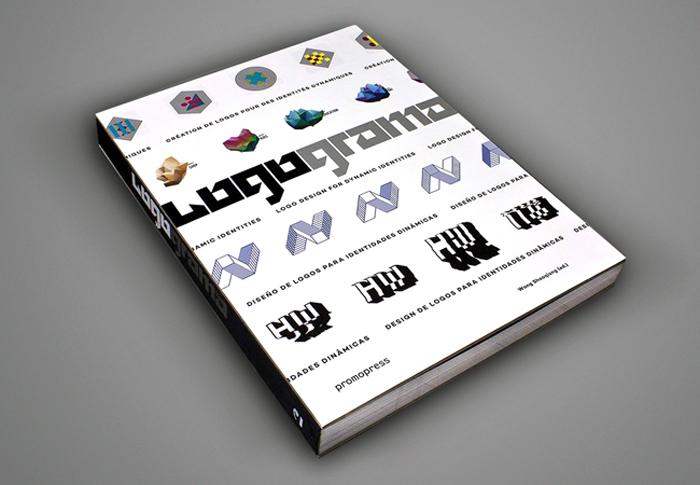 e9a2847b118124e8e40994c2973 libros de diseño de logotipos que lo ayudarán a convertirse en un mejor diseñador de logotipos