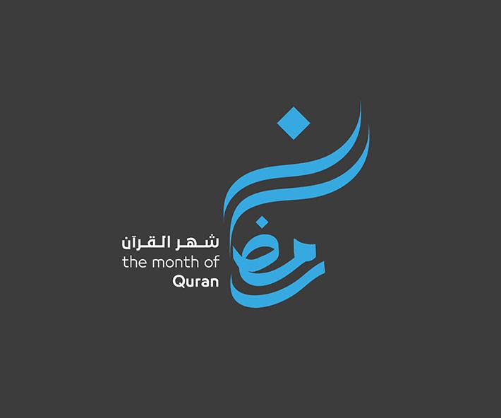 33 Plantillas mockups, Descarga gratuita el fondo de pantalla de Ramadan Kareem