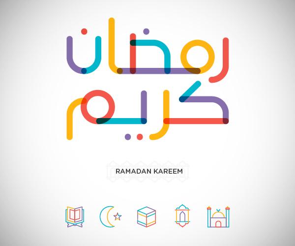 Descargar Ramadan Kareem Icons Gratis