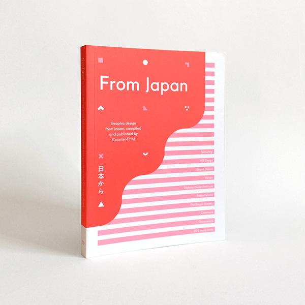 Libros esenciales de diseño gráfico, desde japón