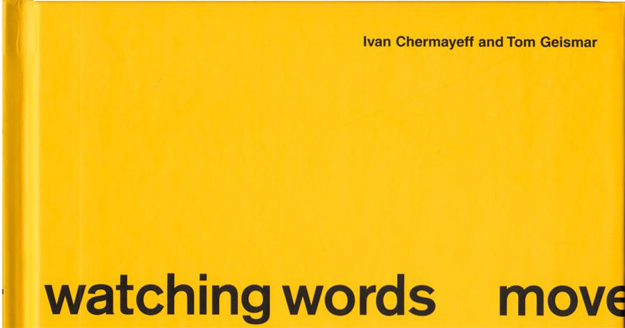 Libros esenciales de diseño gráfico, mira las palabras moverse