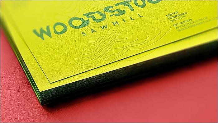 diseño distintivo vanguardista de la tarjeta de visita