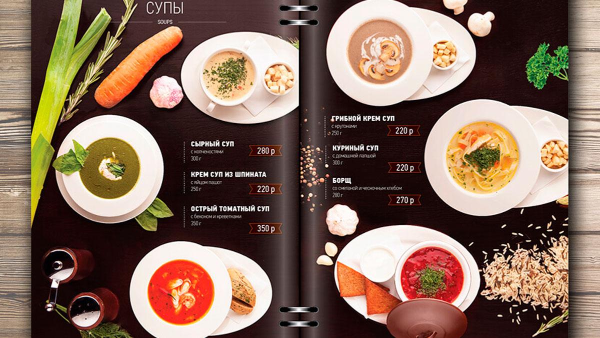 menús de restaurantes modernos elegantes