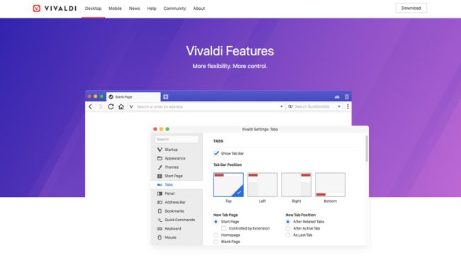 Vivaldi, mejores navegadores 2020
