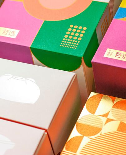 diseño gráfico en 2020 - Ejemplo de aspecto dorado y metal 1
