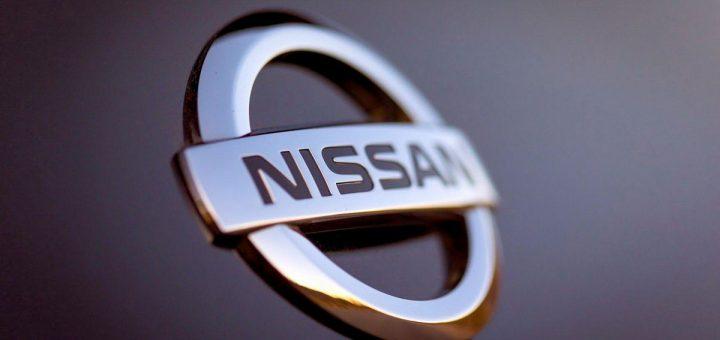 Nissan Nuevo logotipo