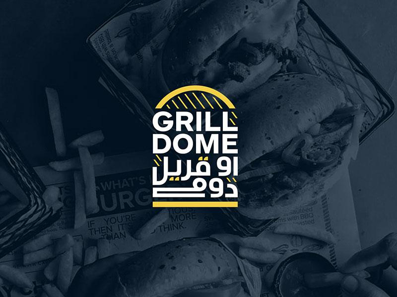 Logotipo de la hamburguesa de identidad de la marca GRILL DOME