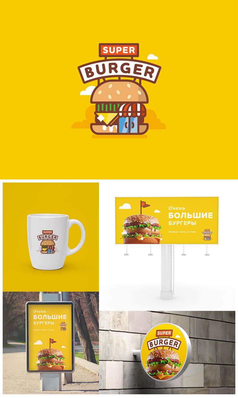 Ideas Logotipos de Hamburguesas: Logotipo de Superburger / Burger Cafe